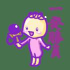 Kendama and Children sticker #1231161