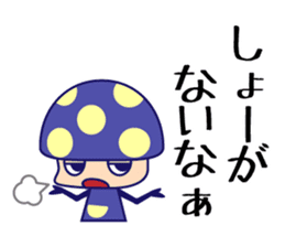 Poisonous Mushrooms sticker #1231166
