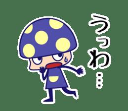 Poisonous Mushrooms sticker #1231167