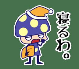 Poisonous Mushrooms sticker #1231168
