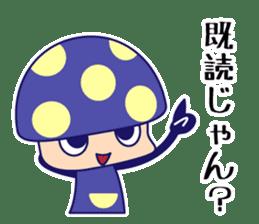 Poisonous Mushrooms sticker #1231179