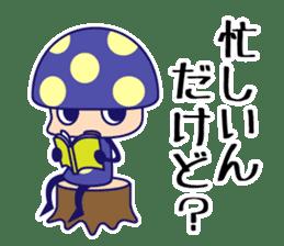 Poisonous Mushrooms sticker #1231181