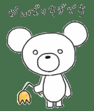 Kumanz. sticker #1231386