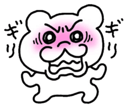 Mr. Polar bear came! sticker #1232018