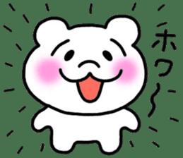 Mr. Polar bear came! sticker #1232021