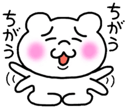 Mr. Polar bear came! sticker #1232025