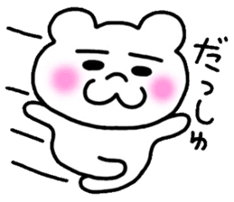 Mr. Polar bear came! sticker #1232026