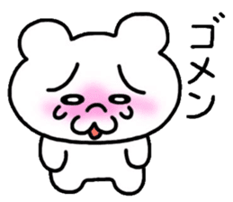 Mr. Polar bear came! sticker #1232028