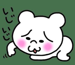 Mr. Polar bear came! sticker #1232038