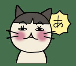 Kumao sticker #1232083