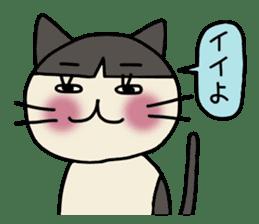 Kumao sticker #1232085