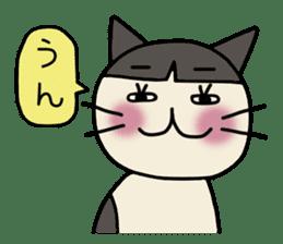 Kumao sticker #1232086