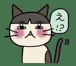 Kumao sticker #1232087