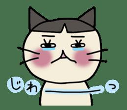 Kumao sticker #1232091