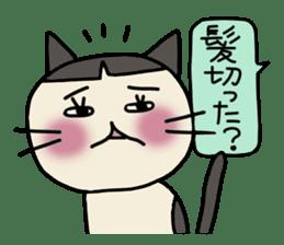 Kumao sticker #1232092