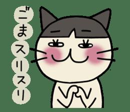 Kumao sticker #1232095