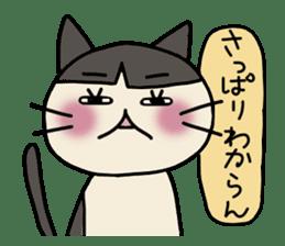Kumao sticker #1232097