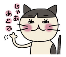 Kumao sticker #1232098