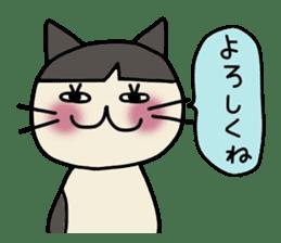 Kumao sticker #1232099