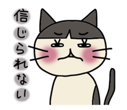 Kumao sticker #1232100