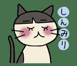 Kumao sticker #1232101