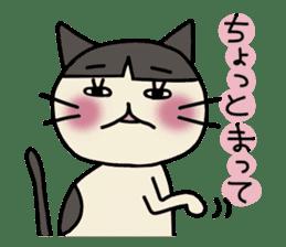 Kumao sticker #1232107