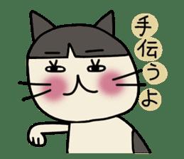 Kumao sticker #1232108