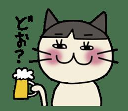 Kumao sticker #1232110