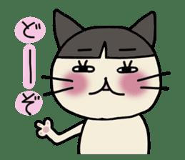 Kumao sticker #1232111