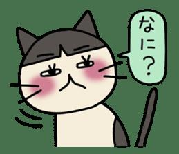 Kumao sticker #1232112