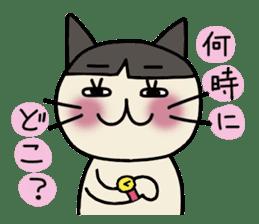Kumao sticker #1232114