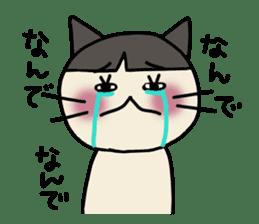 Kumao sticker #1232115