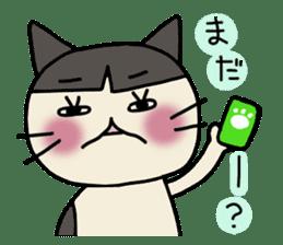 Kumao sticker #1232117