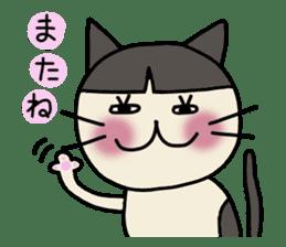 Kumao sticker #1232118