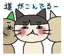 Kumao sticker #1232119