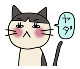 Kumao sticker #1232121