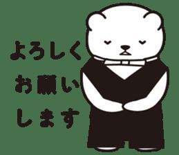 Funny Bear Formal sticker #1232243