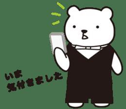 Funny Bear Formal sticker #1232244