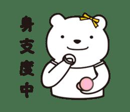Funny Bear Formal sticker #1232245