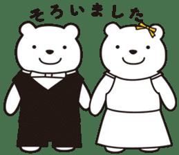 Funny Bear Formal sticker #1232246