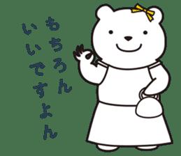 Funny Bear Formal sticker #1232249