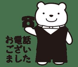 Funny Bear Formal sticker #1232250