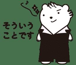 Funny Bear Formal sticker #1232251
