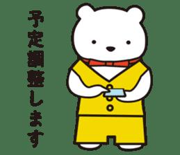 Funny Bear Formal sticker #1232261
