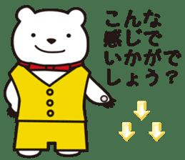 Funny Bear Formal sticker #1232262