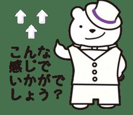 Funny Bear Formal sticker #1232263