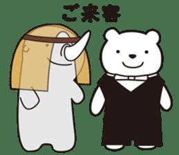 Funny Bear Formal sticker #1232266