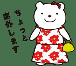 Funny Bear Formal sticker #1232269
