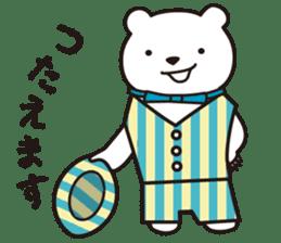 Funny Bear Formal sticker #1232272