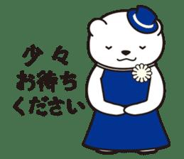 Funny Bear Formal sticker #1232275
